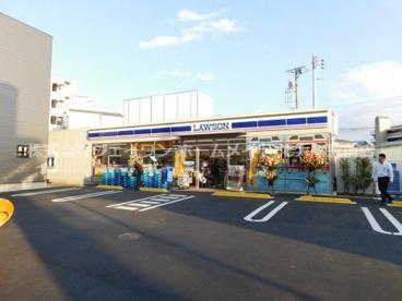 ローソン 鎌倉富士見町駅前店の画像1