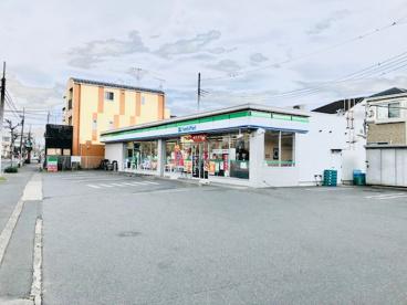 ファミリーマート 鵠沼海岸七丁目店の画像1