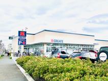クリエイトSD(エス・ディー) 藤沢鵠沼海岸店
