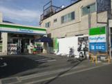 ファミリーマート 杉並成田東三丁目店