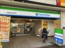 ファミリーマート 兵庫羽坂通店