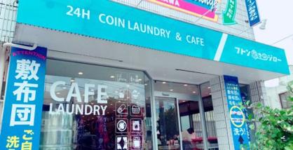 Premium Wash Lounge 与儀店の画像1