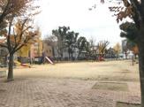 田川中公園