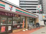 セブンイレブン 大阪塚本3丁目店