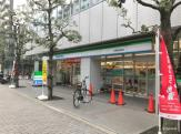 ファミリーマート 北野高校前店