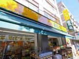 アコレ 東大泉3丁目店