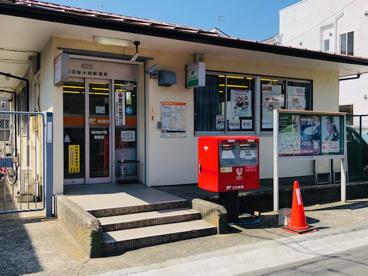 鵠沼桜が岡郵便局の画像1