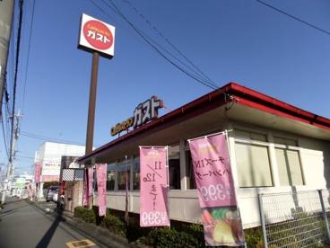 ガスト 宇都宮岩曽店の画像1