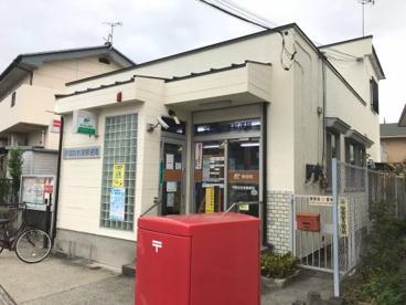 宇都宮岩曽郵便局の画像2