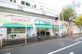 業務スーパー 西九条店
