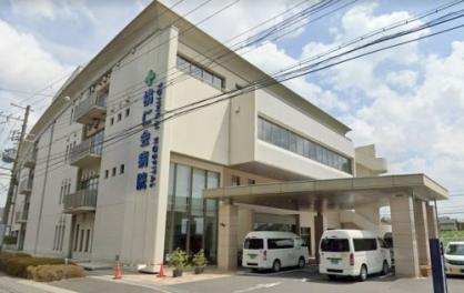 桃仁会病院の画像1