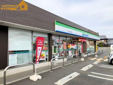 ファミリーマート 明石大久保町店の画像2