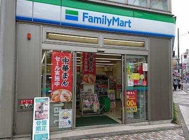 ファミリーマート国立南口店の画像1