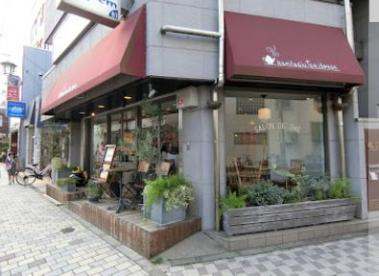 kunitachi tea houseの画像1