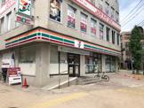 セブンイレブン 神戸布引町2丁目店