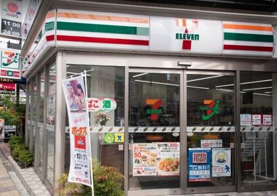セブンイレブン 杉並方南町駅前店の画像1