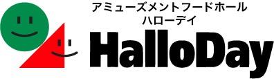 HalloDay(ハローデイ) 国分店の画像1