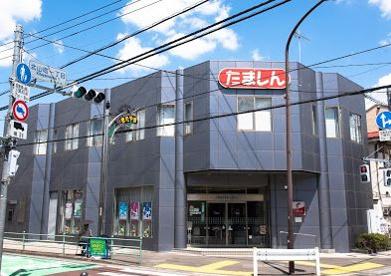 多摩信用金庫北山支店の画像1