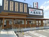 丸亀製麺総社店