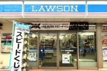 ローソン 東三国駅南口店