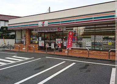 セブンイレブン立川羽衣町2丁目店の画像1