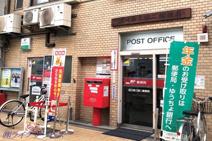 淀川西三国二郵便局