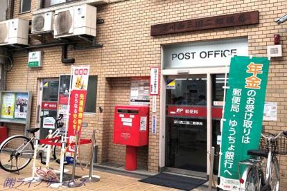 淀川西三国二郵便局の画像1