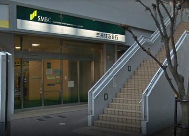 三井住友銀行深江出張所の画像1