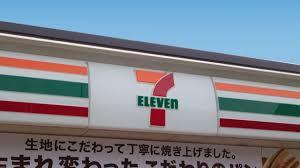 セブンイレブン 浦添宮城2丁目店の画像1