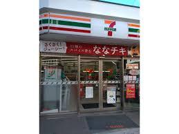 セブンイレブン 那覇松山2丁目店の画像1