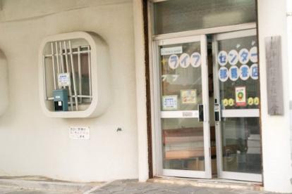 ライフセンター那覇書店の画像1