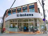 Isokawa(いそかわ) あやめ池店