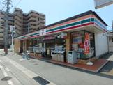 セブンイレブン 加古川神野町店