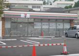 セブンイレブン 寝屋川成田町店