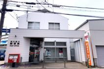 淀川田川郵便局
