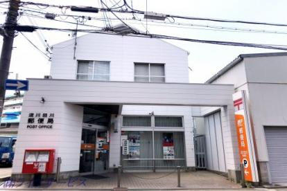 淀川田川郵便局の画像1
