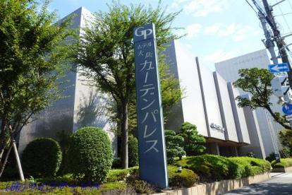 大阪ガーデンパレスの画像1