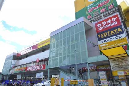 TSUTAYA 東三国駅前店の画像1