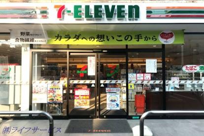 セブンイレブン 大阪宮原4丁目店の画像1