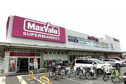 Maxvalu(マックスバリュ) 淀川三国店の画像1