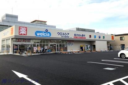 ウエルシア淀川三国本町店の画像1