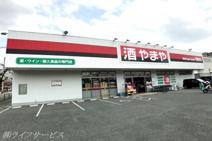 やまや 淀川三国本町店