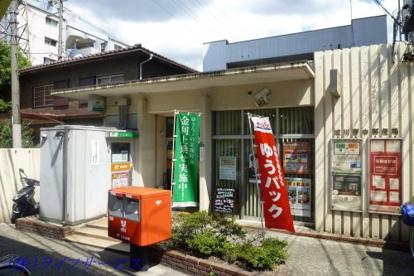 淀川野中郵便局の画像1