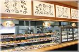 まいどおおきに食堂 枚方高野道食堂店