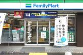 ファミリーマート 淀川東三国店