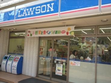 ローソン 瀬田店の画像1