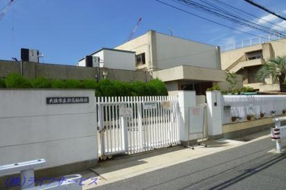 大阪市立新高幼稚園の画像1