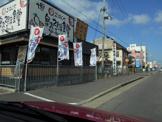 まいどおおきに食堂堺泉北2号線食堂