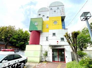 淀川警察署 東三国交番の画像1