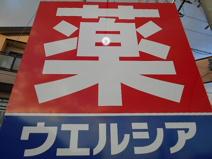 ウエルシア堺日置荘西町店